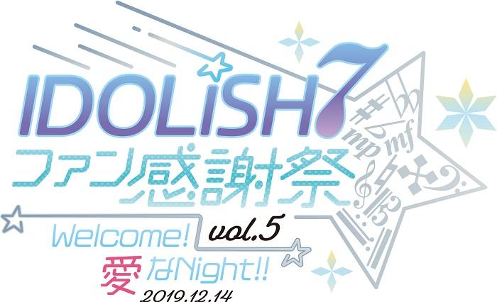 i7vol5_white WEB.jpg