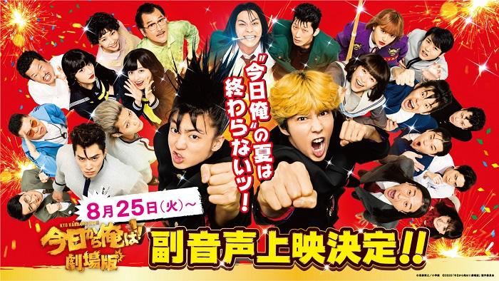 上映決定告知横ビジュアル(SNS・WEB告知用).jpg