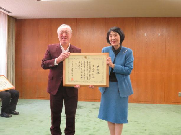 北海道遺産普及功労者 北海道知事感謝状贈呈式
