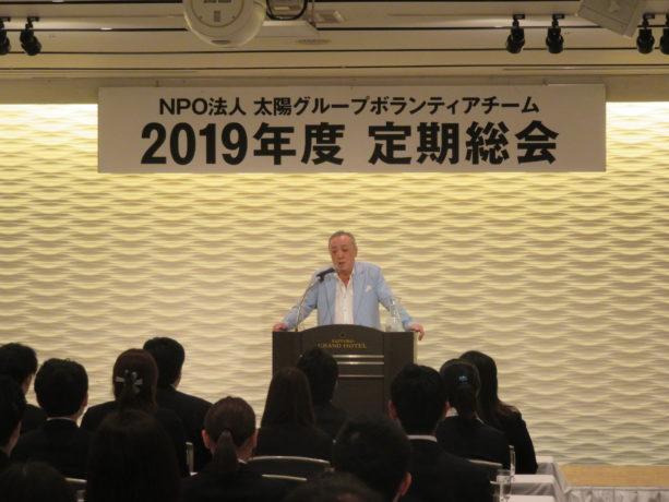 2019年度NPO法人太陽グループボランティアチーム定期総会を執り行いました