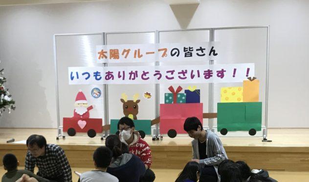 札幌市内児童養護施設にてクリスマス会を実施いたしました