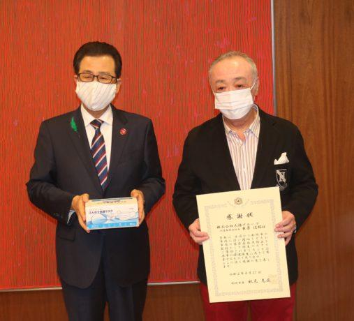 札幌市へのマスク寄附に関する市長感謝状贈呈式