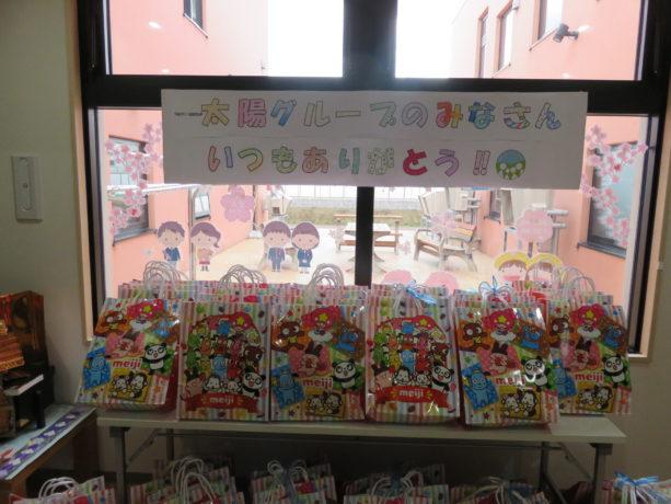 児童養護施設にお菓子の詰合せを贈呈いたしました