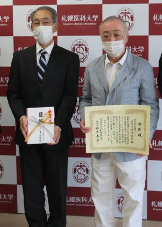 札幌医科大学への医療用物資の寄附に対する感謝状贈呈式